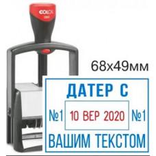 Датер  COLOP 2860 со свободным полем 68*49мм