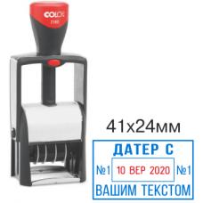 Датер COLOP 2160 со свободным полем 41*24мм