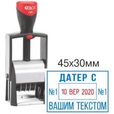 Датер COLOP 2360 со свободным полем 45*30мм