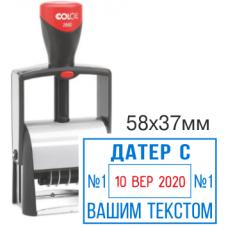 Датер COLOP 2660 со свободным полем 58*37мм