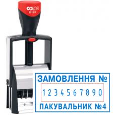 Нумератор металлический (10-РАЗРЯДНЫЙ) COLOP 2010/P