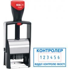 Нумератор металлический (6-РАЗРЯДНЫЙ) COLOP 2106/P