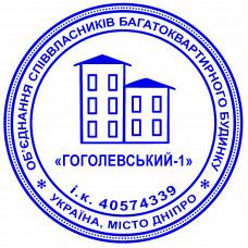Печать ОСМД  д. 40мм (без оснастки)