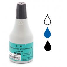 Краска  NORIS  на спиртовой основе для полиэтилена